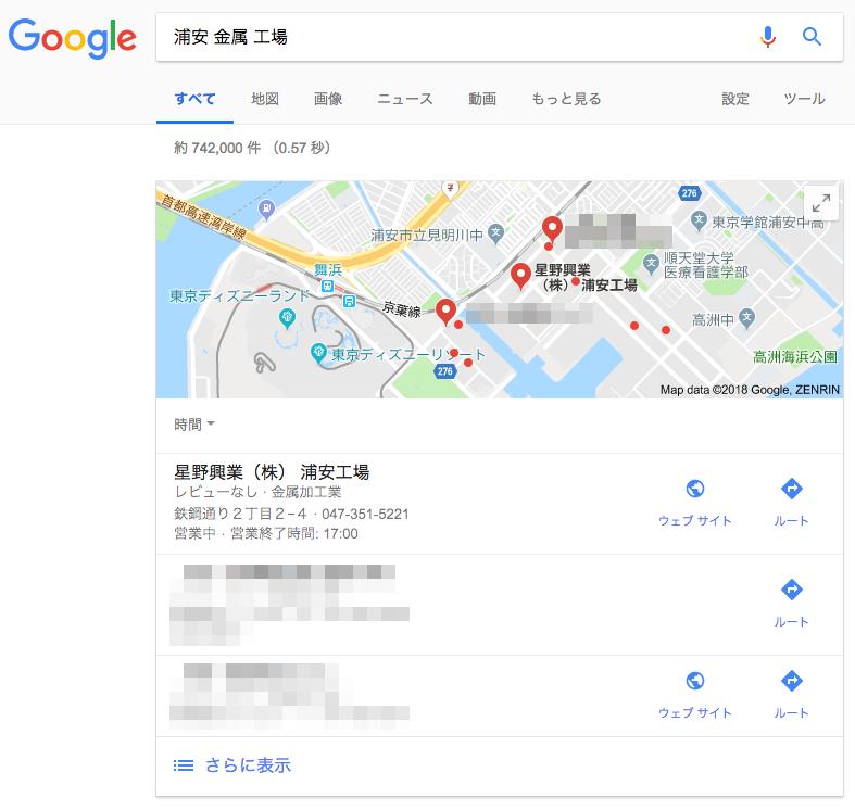 GoogleMap3